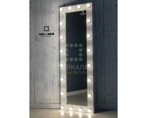 Гримерное зеркало с подсветкой 180х60 см 20 ламп